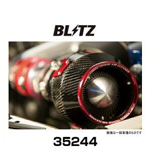 BLITZ ブリッツ No.35244 カーボンパワーエアクリーナー タンク/ルーミー/ジャスティ/ジャスティカスタム/トール/トールカスタム