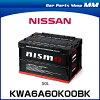 NISSANニッサンKWA6A60K00BK折りたたみコンテナボックスブラック50L収納ボックス、収納ケース