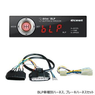数据透视表数据透视 3-驱动器-BLP MT 车 blipping 与节气门控制器机型仅利用,刹车线束套 (暴跌)