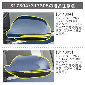 MAXComfort317305シーケンシャルLEDドアミラーウィンカーアウディA38P'08-'13、A4B8/8K'12-'16、A58T/8F'12-'17流れるウインカー