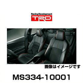 TRD MS334-10001 スポーツシートカバー C-HR(1#系/5#系)