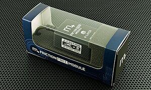 m+XA-FFM-001FRICTIONFREEMODULE4-LAYERフリクションフリーモジュール