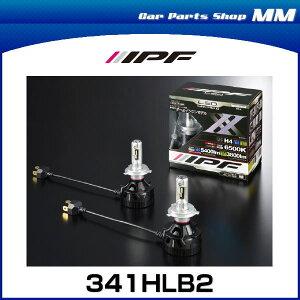 IPF341HLB2H4LEDヘッドバルブX2オールインワン6500K12V/24V36/32Wハイ:5400lmロー:3800lmバルブ2本分(車両1台分合計値)