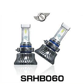 SPHERE LIGHT スフィアライト SRHB060 ライジング2 LEDヘッドライト HB3/HB4 6000K 12V/24V兼用