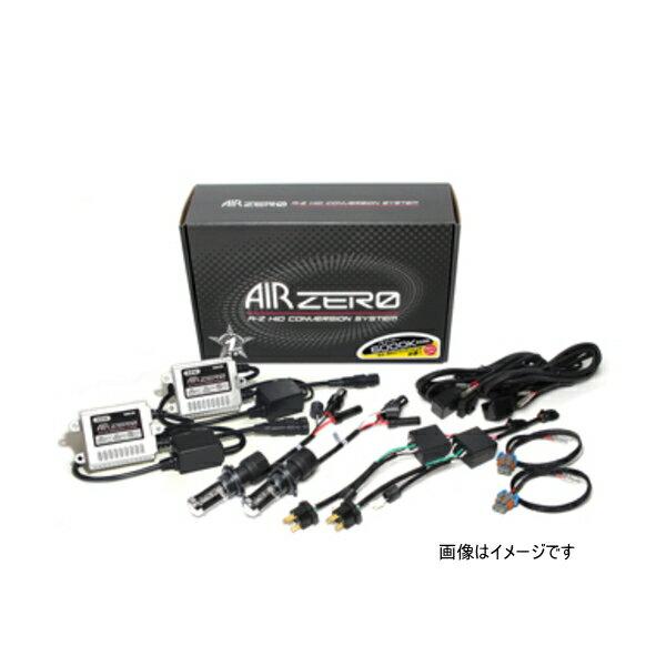 Seabass link シーバスリンク ZG33050 AIRZERO Gシリーズ HIDコンバージョンシステム H3/H3C 5000K