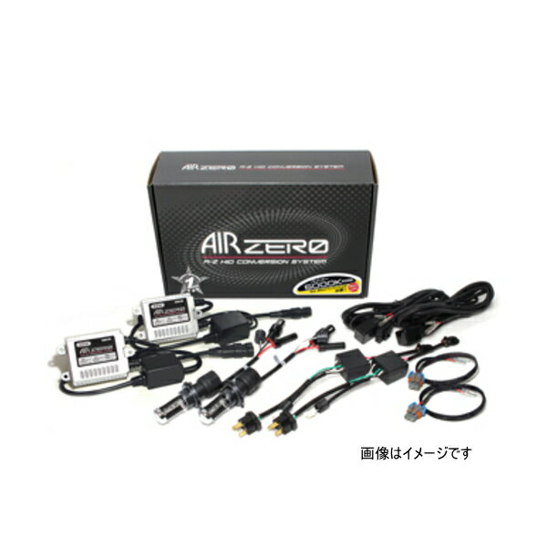 Seabass link シーバスリンク ZG34050 AIRZERO Gシリーズ HIDコンバージョンシステム H4 5000K ハイ/ロー切替タイプ