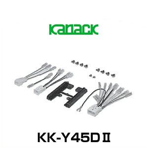 JUSTFITジャストフィットKK-Y45DII取付キット
