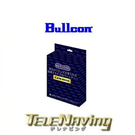 Bullcon ブルコン CTN-102 テレナビング オートタイプ ライズ、タント、ロッキー テレビキャンセラー