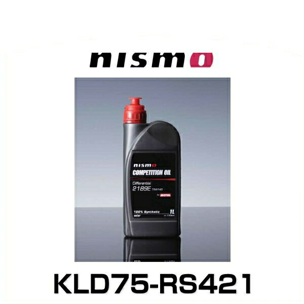NISMO ニスモ KLD75-RS421 COMPETITION OIL type 2189E(75W140)1L デフオイル L.S.D.