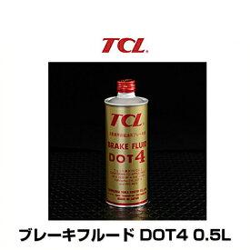 TCL 谷川油化 B-8 ブレーキフルード DOT4 0.5L ブレーキオイル
