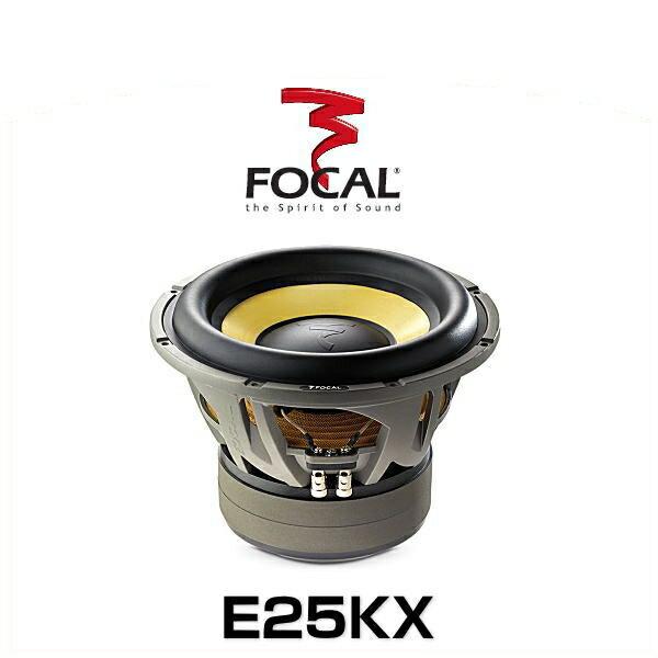 FOCAL フォーカル E25KX 25cmサブウーファー K2 Power