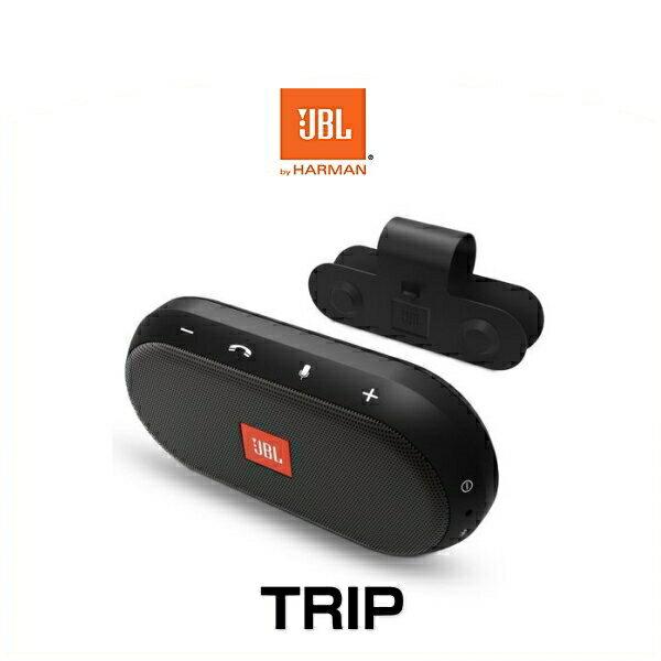 JBL TRIP バイザーマウントポータブルBluetoothスピーカー