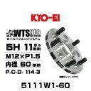 Img5111w 60