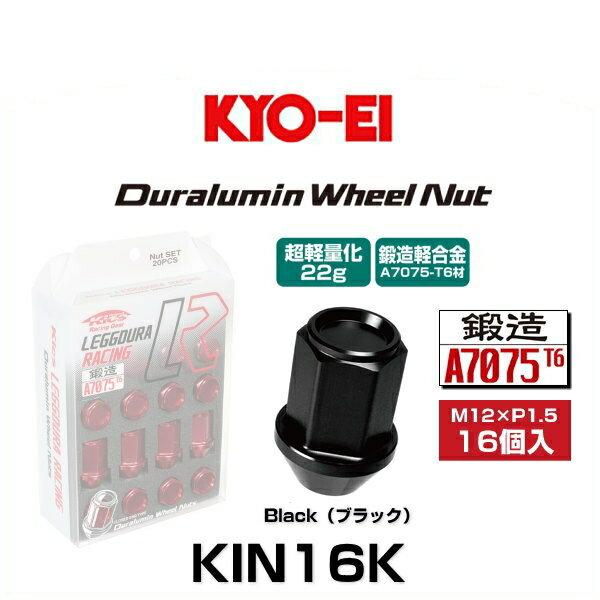 KYO-EI 協永 KIN16K キックス・レデューラレーシング・ホイールナットセット ブラック M12×P1.5 19HEX 16個入