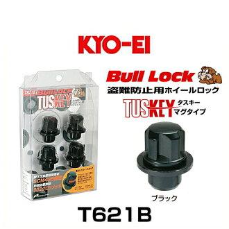 宋慧乔 EI 共荣 T621B 布洛克,塔斯克 Mag 型锁紧螺母颜色︰ 黑色 M12 x P1.5 4 个片断