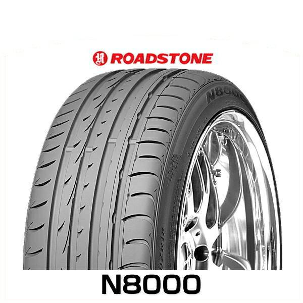 ROADSTONE ロードストーン 235/40ZR19 XL 96Y N8000 サマータイヤ 夏タイヤ 2本以上ご注文で送料無料 235/40-19 235-40-19