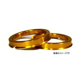 KYO-EI 協永産業 U7366 ジュラルミン製ツバ付ハブセントリックリング 外径73mm 内径66mm 2個入り(ハブリング)