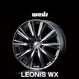 weds ウェッズ レオニス WX 33906 18インチ 18×8.0J インセット:42 穴数:5 PCD:114.3 ハブ径:73 カラー:BMCMC【ホイール4本価格】
