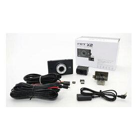 FET DDSX2 2カメ FULL HD ドライブレコーダー ナイトビジョン(フロント) 駐車監視機能 Wi-Fi 多機能モデル