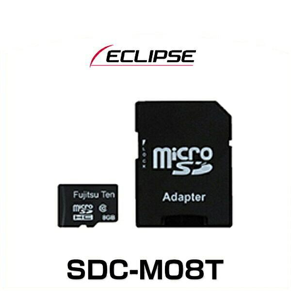 ECLIPSE イクリプス SDC-M08T ドライブレコーダー用別売microSDメモリーカード(8GB)