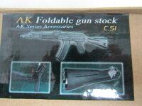 数量限定特価!CYMA製AK用ストック(C.51)新品