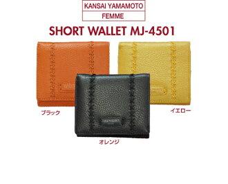 本KANSAI YAMAMOTO FEMMEヤマモトカンサイレディース钱包皮