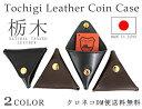 Tochigi002 t