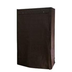 メタルラック カバー(幅120cmタイプ)ラックカバー ブラウン