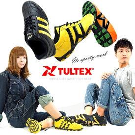 安全靴 スニーカー タルテックス TULTEX おしゃれ ローカット エナメルライン セーフティーシューズ AZ-58018 【あす楽対応】