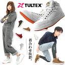 \ポイント5倍/ 安全靴 メンズ レディース ミドルカット TULTEX タルテックス おしゃれ AZ-51633 女性サイズ対応 [あ…