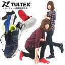 安全靴 TULTEX(タルテックス) 軽量 おしゃれ ローカット スニーカー AZ-51649 女性サイズ対応 メンズ レディース 5カラー [あす楽対応]【ラ...