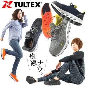 安全靴 スニーカー 軽量 ニット メッシュ AZ-51652 メンズ レディース TULTEX タルテックス【あす楽対応】
