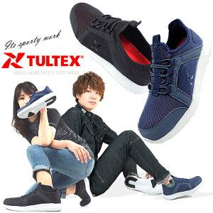 安全靴 スニーカー TULTEX タルテックス 軽量 おしゃれ メッシュ スリッポン ローカット LX69181 メンズ レディース 【あす楽対応】
