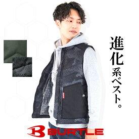 作業服 作業着 防寒 ベスト バートル BURTLE メンズ レディース 5264【あす楽対応】