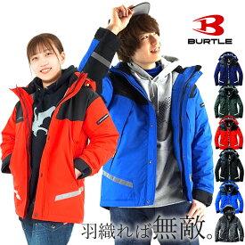 送料無料 ジャケット 防寒 防水 バートル BURTLE メンズ レディース 作業服 7610【あす楽対応】
