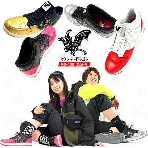 安全靴マウンテンドラゴンmountaindragonモノグラムローカットメンズレディースおしゃれエムドラMD-100【予約販売】