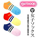 スニーカーソックス 女性用 靴下 カラー切替 OUTDOOR PRODUCTS(アウトドアプロダクツ)レディース 3カラー [あす楽対応]