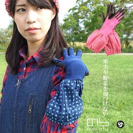 のらスタイル 手袋 レディース 袖付き ウレタンコーティング 背抜き 農業女子 ガーデニング NS-15 【あす楽対応】