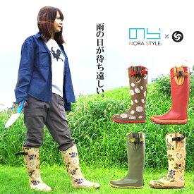 【送料無料】のらスタイル 長靴 ファームブーツ レディース 女子 ロングタイプ 農業女子 ガーデニング NS-610 【あす楽対応】