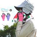 のらスタイル 手袋 レディース ウレタンコーティング 背抜き 農業女子 ガーデニング NSR-45 [あす楽対応]【ラッキーシ…