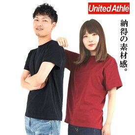 Tシャツ 半袖 無地 メンズ&レディース (UnitedAthle) ユナイテットアスレ 5.6オンス ハイクオリティー 5001-01[あす楽対応]【ラッキーシール対応】