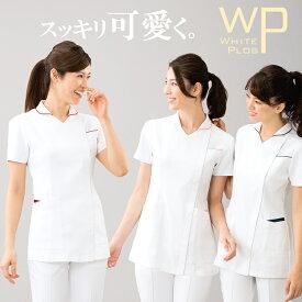 【送料無料】白衣 ジャケット 半袖 Vネック メディカル 医療 看護 介護 エステ アイトス ホワイトプロス レディース 862163【あす楽対応】