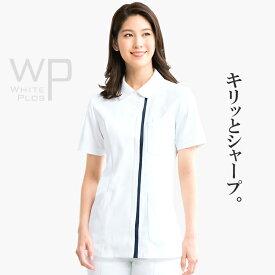 送料無料 白衣 ジャケット 半袖 メディカル 医療 看護 介護 エステ アイトス ホワイトプロス レディース 862175【あす楽対応】
