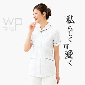 【送料無料】白衣 ジャケット 半袖 メディカル 医療 看護 介護 エステ アイトス ホワイトプロス レディース 862176【あす楽対応】