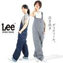 【送料無料】Lee オーバーオール 女性 男性用 サロペット LWU39002 メンズ レディース【あす楽対応】