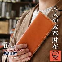 b25fe18f4c53 PR 栃木レザー 長財布 財布 二つ折り財布 メンズ 本革 牛革 レザ.