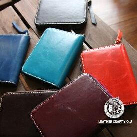deff6ff44d7d 【スーパーSALE半額商品】コインケース 小銭入れ 小さい財布 ミニ財布 メンズ レディース