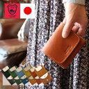 【Fashion THE SALE 半額商品!7/14(火)09:59まで】栃木レザー 二つ折り財布 ミニ財布 日本製 極小財布 小さい コンパ…