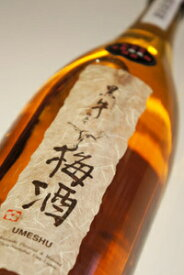 黒牛 純米原酒仕立て梅酒(720ml) 和歌山県 ギフト 宅飲み 家飲み