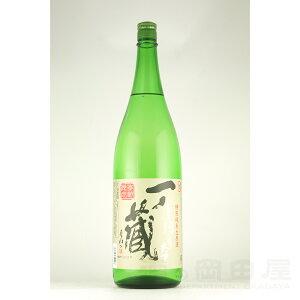 一の蔵 しぼりたて 1800ml 日本酒 地酒 ギフト 宅飲み 家飲み